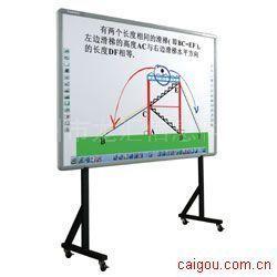 鸿合电子白板HVE-7096