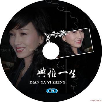 济南企业宣传片制作
