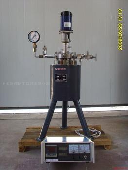 高压反应釜