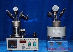 西安实验型反应釜 不锈钢反应釜 钛材反应釜