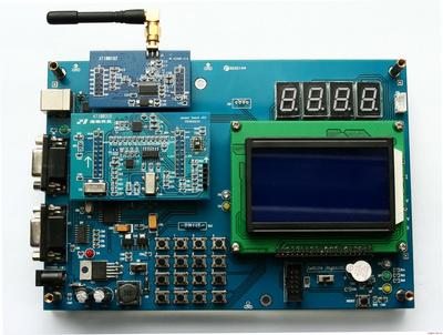 单片机实验母板IOT-SCMMB