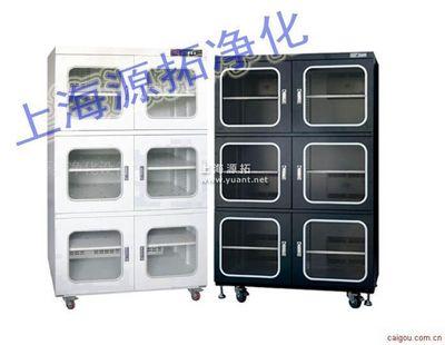 YT80000210 六门电子防潮柜