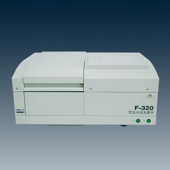 F-320型荧光分光光度计