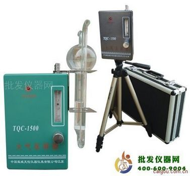 电子大气采样器