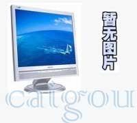 VICOM CX-330中控键盘
