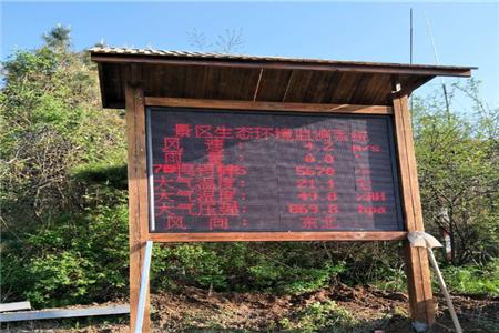 选择旅游景区自动气象站需要注意的问题