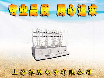 四聯二氧化硫檢測儀/蒸餾儀成都廠家