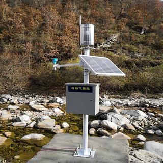 自动水位站/水位监测站/地下水监测站