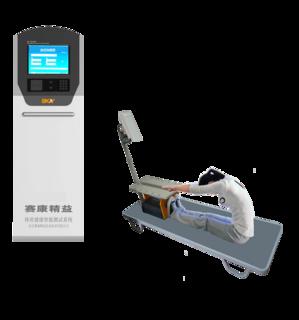 赛康全自动学生体质健康测试设备SK-TZ1000  全自动操作流程,每台设备无需教师监管,无机械结构,无易损件