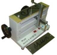双手调节器 调节器 型号 :HAD-BD-Ⅱ-302