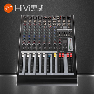 惠威公共广播(HiVi-Swans)DM-808 8路2编组专业调音台