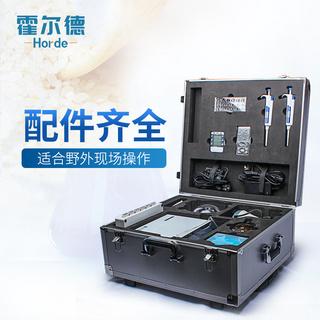 大米镉重金属快速检测仪