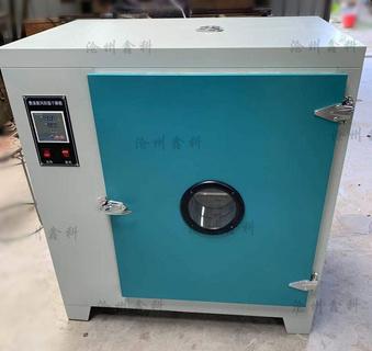 鼓风干燥箱101-2A