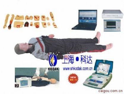 高级心肺复苏、AED除颤及创伤模拟人(计算机控制、三合一组合)