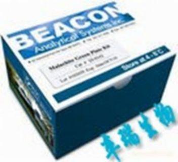 人抑瘤素M(OSM)Elisa试剂盒