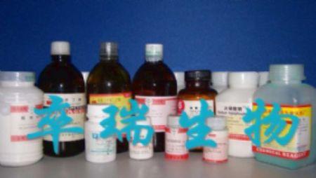 内次甲基四氢苯二甲酸酐/NA酸酐/降冰片烯二酸酐