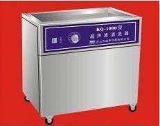 超声波清洗器KQ-3000