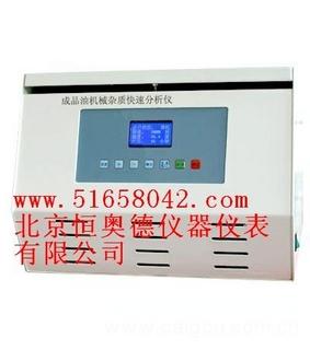 成品油机械杂质快速测定仪  型号:CXZ-XZ-SX