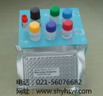 鸟弓形体抗原 (Tox Ag)ELISA试剂盒