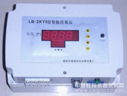 数字控氧仪 智能控氧仪