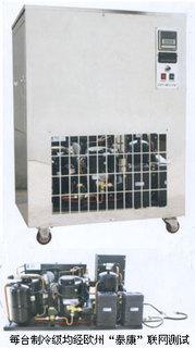 标准恒温低温槽