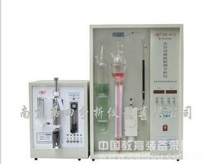 碳硫快速分析仪器 定硫仪 钢铁成份分析仪