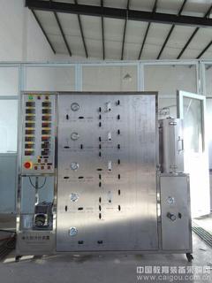 天津大学三相流化床实验装置,固定床反应器,流化床反应器