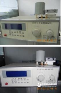陶瓷介电常数测试仪