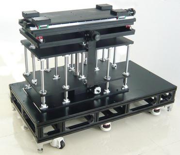 平行光管调整系统
