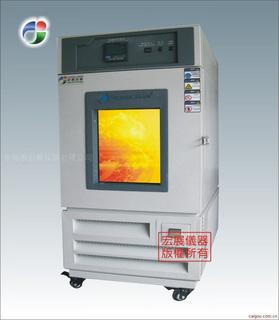 EC-105HHP,MHP,MHHP,恒温恒湿槽(1000L)