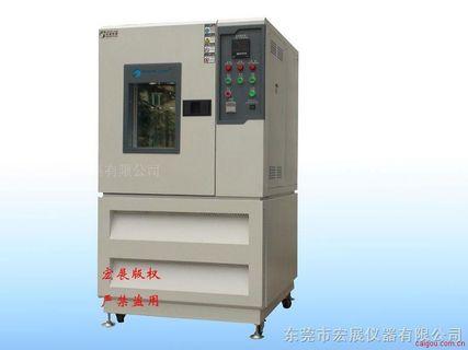 云南高低温循环试验箱
