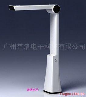 PROLO-X601E移动数码备课仪