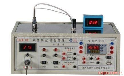 BPCK-103温度测控实验装置