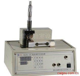 BPCK-107载荷测控实验装置