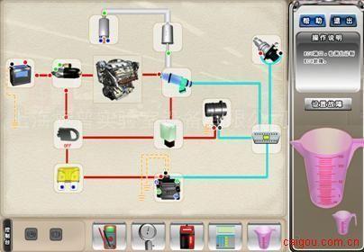汽车检测与维修仿真教学软件