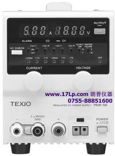 日本德士(TEXIO)PA18-5B稳压直流电源