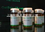 麦冬皂苷B供应