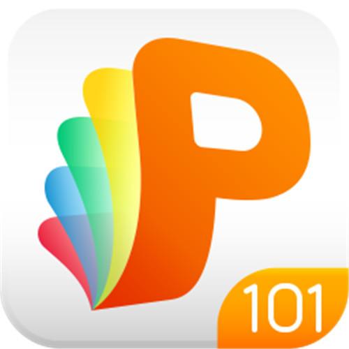 101教育PPT软件:4个技巧引燃课堂气氛