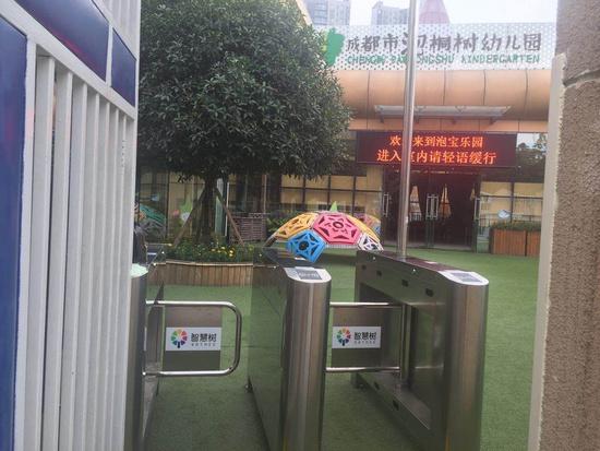 成都联通推出幼教云平台打造平安校园