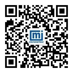"""美国麦克仪器与您相约""""第四届中国能源材料化学研讨会"""""""
