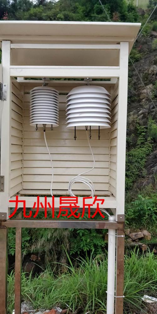 自动气象站顺利落户天池生态中心