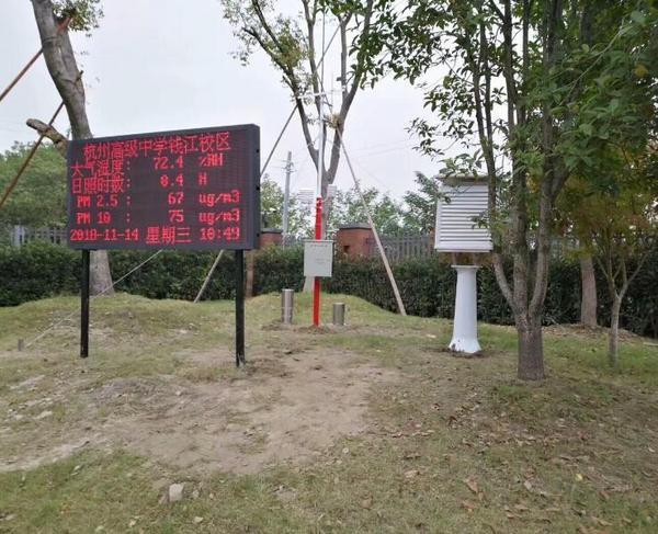 学校安装校园气象系统的作用