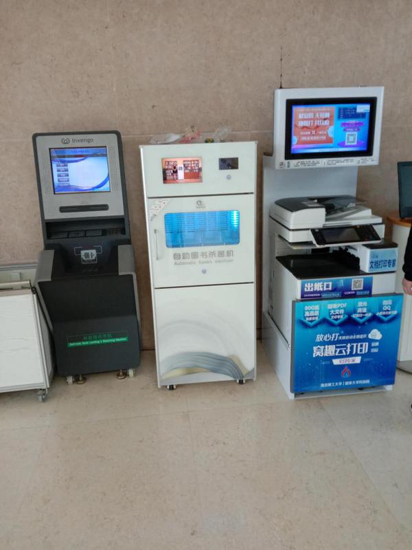 徐州医科大学图书馆引进福诺图书杀菌机