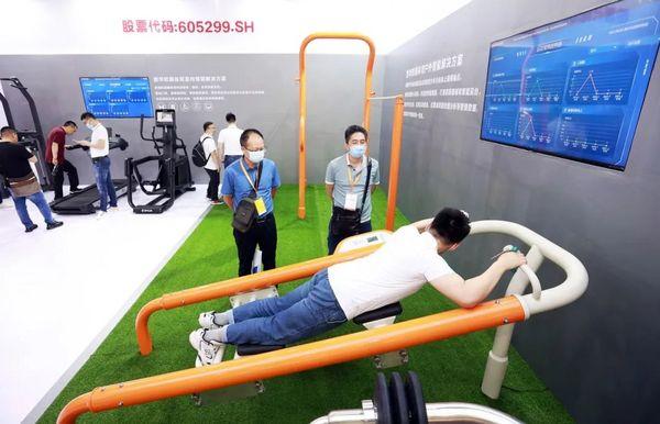 舒华携校园体育解决方案亮相教育装备展