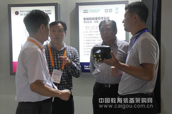 天津索维:保持视力健康预防远胜于治疗