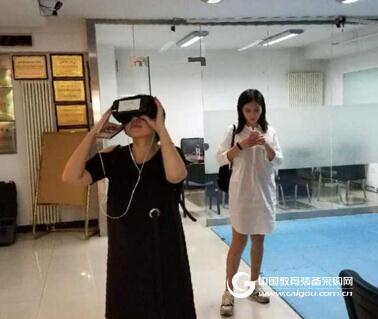 欢迎江西服装学院各位领导参观北京欧雷