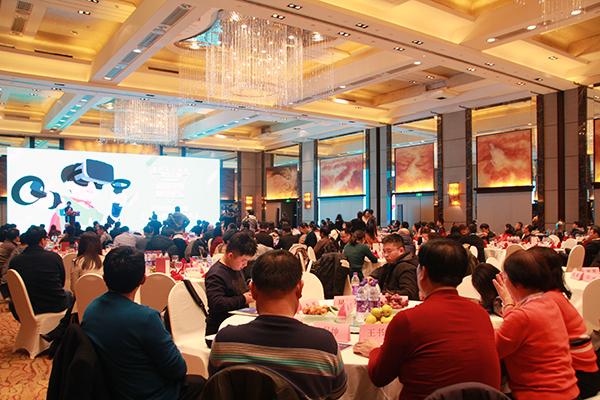 2018好奔奔首届素质教育科技论坛在京召开