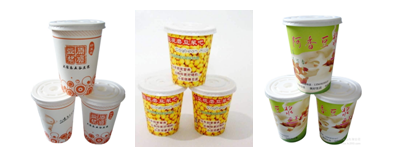 豆浆杯中可迁移物总量测试方法的介绍