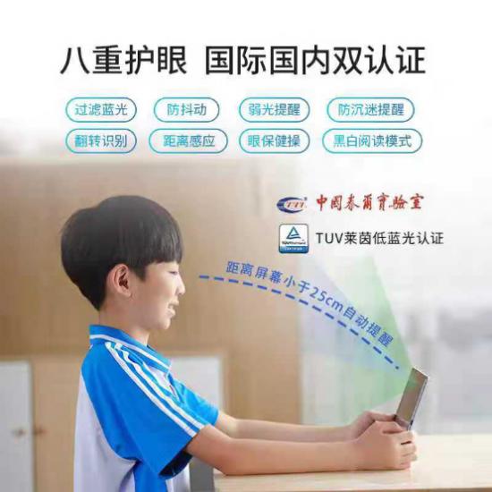 讯飞智能学习机X2 Pro,培养孩子专注高效学习