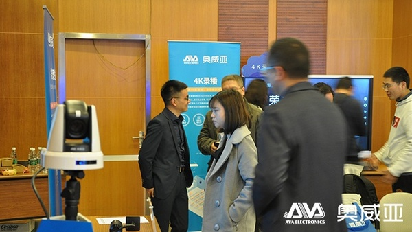 奥威亚聚焦高校智慧空间,助推上海高教新发展
